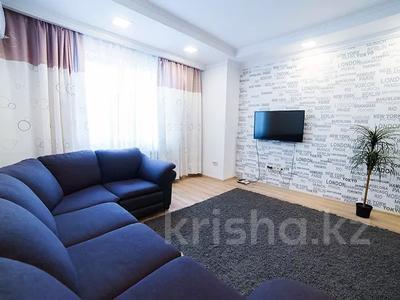 3-комнатная квартира, 95 м², 2/25 этаж посуточно, Каблукова 38г за 16 000 〒 в Алматы, Бостандыкский р-н — фото 7