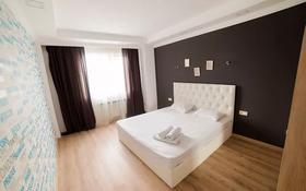 3-комнатная квартира, 95 м², 2/25 этаж посуточно, Каблукова 38г за 16 000 〒 в Алматы, Бостандыкский р-н