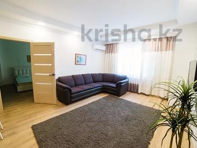 3-комнатная квартира, 95 м², 2/25 этаж посуточно, Каблукова 38г за 16 000 〒 в Алматы, Бостандыкский р-н — фото 5