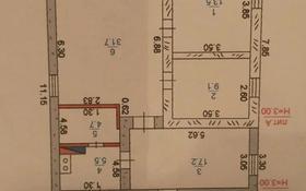 4-комнатный дом, 81.7 м², 11 сот., Сейфуллина 65 за 9 млн 〒 в