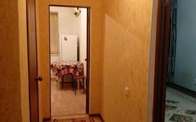 1-комнатная квартира, 35 м², 5/9 этаж посуточно, улица Бокенбай батыра 155 за 5 000 〒 в Актобе