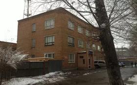 Здание, площадью 955 м², Независимости 41/1 за 149 млн 〒 в Усть-Каменогорске