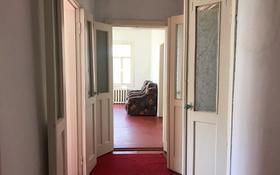 6-комнатный дом, 154 м², 8 сот., 1 пер Кутузова 14 — Приманова за 9 млн 〒 в Таразе