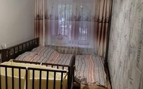 2-комнатная квартира, 42 м², 1/5 этаж, Фрунзе 12 — Ленина за 5.3 млн 〒 в Рудном