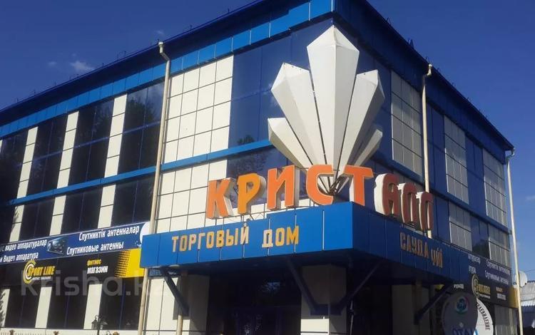 Офис площадью 62 м², Курмангазы 96 — Сарайшык за 25 000 〒 в Уральске