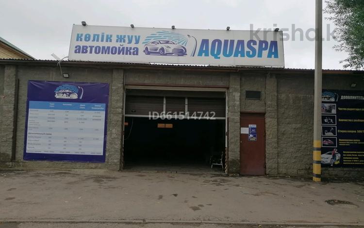Автомойка сто + катэдж за 100 млн 〒 в Нур-Султане (Астана)