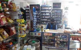 Магазин площадью 150.8 м², Микрорайон Шугыла за 15 млн 〒 в