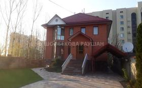 7-комнатный дом помесячно, 370 м², 10 сот., Аскарова 30 за 900 000 〒 в Алматы, Бостандыкский р-н