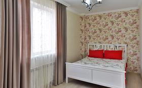 2-комнатная квартира, 80 м², 9/10 этаж посуточно, Момышулы 2/9 за 10 000 〒 в Нур-Султане (Астана), Алматы р-н