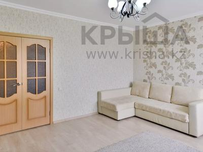 2-комнатная квартира, 80 м², 9/10 этаж посуточно, Момышулы 2/9 за 10 000 〒 в Нур-Султане (Астана), Алматы р-н — фото 17