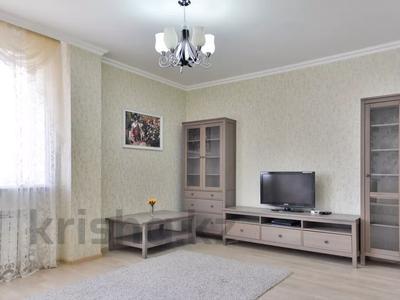 2-комнатная квартира, 80 м², 9/10 этаж посуточно, Момышулы 2/9 за 10 000 〒 в Нур-Султане (Астана), Алматы р-н — фото 20
