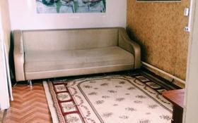 5-комнатный дом, 100 м², 10 сот., Переулок Гульдала 3 — Ондирис за 20 млн 〒 в Нур-Султане (Астана), р-н Байконур