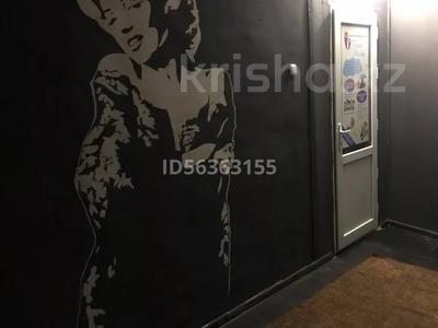 Помещение площадью 150 м², Гапеева 1 — Рыскулова за 200 000 〒 в Караганде, Казыбек би р-н — фото 7