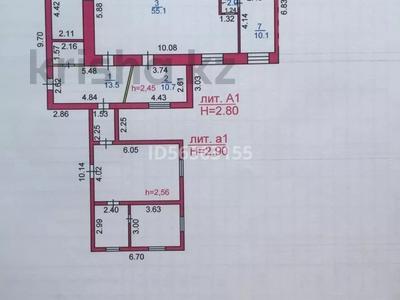 Помещение площадью 150 м², Гапеева 1 — Рыскулова за 200 000 〒 в Караганде, Казыбек би р-н — фото 9
