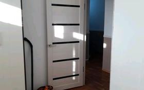 3-комнатная квартира, 65 м², 4/5 этаж, мкр Нурсая 50 за 16 млн 〒 в Атырау, мкр Нурсая