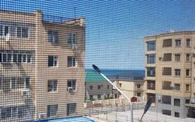 2-комнатная квартира, 48 м², 3/5 этаж, 15-й мкр, 15 мкр 26 за 13 млн 〒 в Актау, 15-й мкр