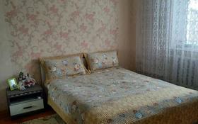 3-комнатная квартира, 65 м², 5/5 этаж, 4 мкр. жастар за 18 млн 〒 в Талдыкоргане