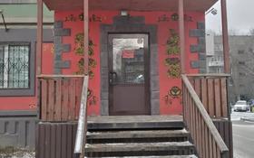 Два бизнеса кафе + магазин за 34 млн 〒 в Усть-Каменогорске