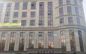 Офис площадью 138.6 м², Амангельды 59А — Жамбыла за 68.5 млн 〒 в Алматы, Алмалинский р-н