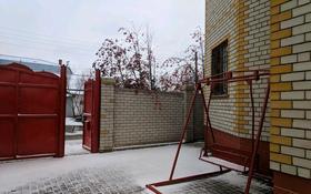 7-комнатный дом, 300 м², 8 сот., Фрунзе — Гоголя за 47.5 млн 〒 в Семее