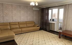 4-комнатная квартира, 115 м², 4/5 этаж, Ихсанова 54 за 41.2 млн 〒 в Уральске
