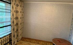 1-комнатная квартира, 14 м², 3/4 этаж помесячно, Титова 43 за 25 000 〒 в