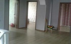 7-комнатный дом, 300 м², 10 сот., Егемдик 25 — Айманова за 30 млн 〒 в Косшы
