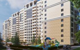 3-комнатная квартира, 84.3 м², Толе би 189/3 за ~ 30.8 млн 〒 в Алматы, Алмалинский р-н