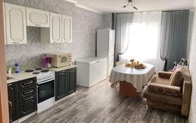 2-комнатная квартира, 85 м², 7/12 этаж, Республика 1/3 за 19.5 млн 〒 в Караганде, Казыбек би р-н