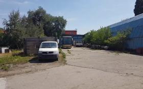 Завод 0.15 га, Суюнбая 157а за 57 млн 〒 в Алматы, Жетысуский р-н