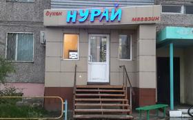 Магазин площадью 85 м², Энергетик 2 за 17 млн 〒 в Семее