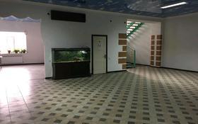 Офис площадью 1900 м², Бурабай 139 А за 50 000 〒 в Актобе, Старый город