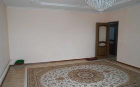4-комнатный дом, 136 м², 12 сот., ПК Маржан-ХХI Гасыр 102/104 за ~ 9.5 млн 〒 в