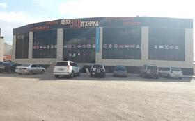Магазин площадью 2700 м², Терешкова 1 — 7 магистраль за 320 млн 〒 в Караганде, Казыбек би р-н