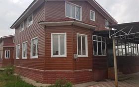 6-комнатный дом, 150 м², 8 сот., Ертаргын 35 за 27 млн 〒 в Туздыбастау (Калинино)