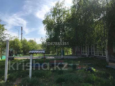 15-комнатный дом, 1000 м², 500 сот., Дзержинского за 18 млн 〒 в Шахтинске — фото 2