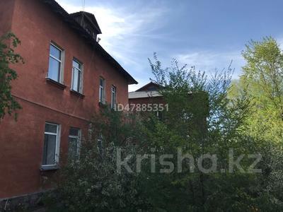 15-комнатный дом, 1000 м², 500 сот., Дзержинского за 18 млн 〒 в Шахтинске — фото 5