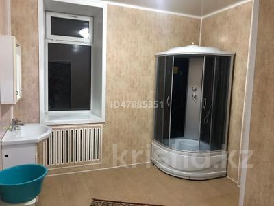 15-комнатный дом, 1000 м², 500 сот., Дзержинского за 18 млн 〒 в Шахтинске — фото 12