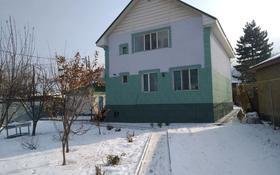 5-комнатный дом, 170 м², 7.8 сот., Верненская 93 — Каримбаева за 52 млн 〒 в Алматы, Медеуский р-н