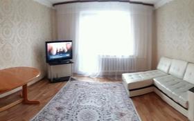 1-комнатная квартира, 45 м², 2/10 этаж по часам, мкр Юго-Восток, Степной 4 2 — Муканова гульдер за 1 000 〒 в Караганде, Казыбек би р-н