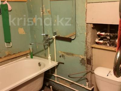 2-комнатная квартира, 43 м², 1/4 этаж, Парковая — проспект Космонавтов за 4.3 млн 〒 в Рудном — фото 8