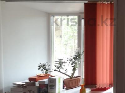 2-комнатная квартира, 43 м², 1/4 этаж, Парковая — проспект Космонавтов за 4.3 млн 〒 в Рудном — фото 4