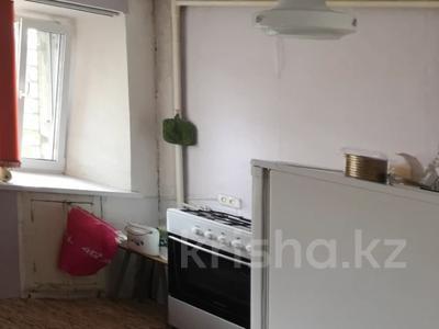 2-комнатная квартира, 43 м², 1/4 этаж, Парковая — проспект Космонавтов за 4.3 млн 〒 в Рудном — фото 6