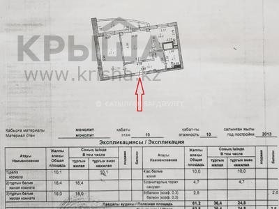 2-комнатная квартира, 65 м², проспект Бауыржана Момышулы — проспект Рахимжана Кошкарбаева за 20.3 млн 〒 в Нур-Султане (Астана) — фото 14