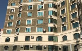 4-комнатная квартира, 150 м², 4/12 этаж, Мендикулова 105 — Жолдасбекова за 111 млн 〒 в Алматы, Медеуский р-н