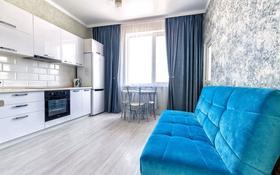 1-комнатная квартира, 45 м² по часам, Кабанбай Батыра 58Б за 1 500 〒 в Нур-Султане (Астана), Есиль р-н