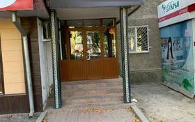 Офис площадью 60 м², Айбергенова 1 — Ддангильдина за 35 млн 〒 в Шымкенте, Аль-Фарабийский р-н