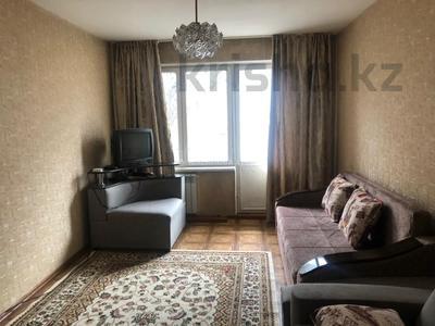 2-комнатная квартира, 44 м², 4/5 этаж, мкр Айнабулак-1 — Жумабаева за 19.4 млн 〒 в Алматы, Жетысуский р-н