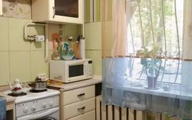 2-комнатная квартира, 44 м², 1/5 этаж, Ержанова 27 за 12 млн 〒 в Караганде, Казыбек би р-н