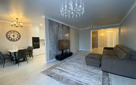 4-комнатная квартира, 110 м², 2/5 этаж, Алтынсарина за 56.7 млн 〒 в Петропавловске